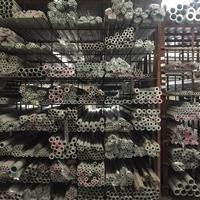 6063铝管 6061铝排