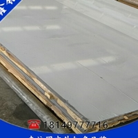 库存6082-T6铝板