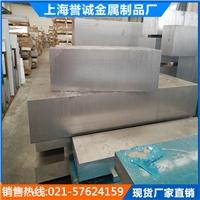 铝排2A12铝合金板 LY12铝条铝块