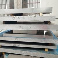 LY12硬质铝排6063 7075航空铝板