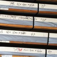 东莞1100氧化铝板批发零售