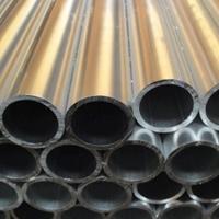 3003铝管 7075铝管
