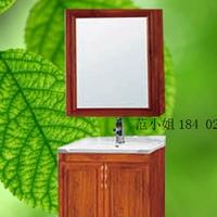全铝家居型材 铝合金浴室柜铝材