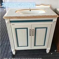 销售浴室柜型材 铝合金卫浴