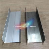 净化铝型材50U型槽