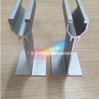 氧化光料酒杯重型吊梁净化铝i型材