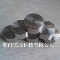 6063ADC12A356铝合金光谱标样目录