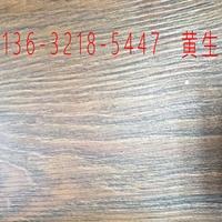 4D木纹氟碳铝单板厂家