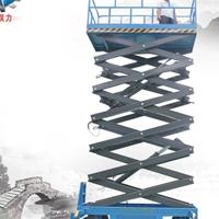 16米升降机 华蓥市电动液压升降作业平台