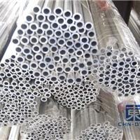 5A02现货规格 5A02铝管代理商