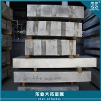 LD31实心铝棒 LD31铝板提供贴膜