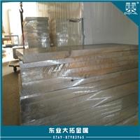 环保6061硬度 6061铝板零售价