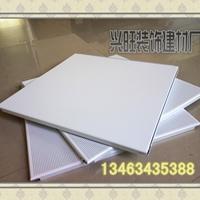 工装板豪亚铝扣板工厂 产品信息 微孔铝扣板