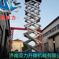 18米升降机 河津市升降作业平台价格