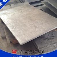 进口2014铝板报价