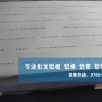 国产6005A铝排 6005A铝板行情